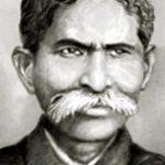 Swabhaba Kabi Gangadhar Meher – Life in Brief