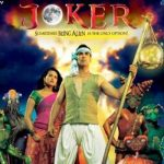 """Joker"" – A Complete Review"