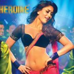 Heroine – A Complete Review