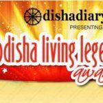 OdishaDiary to confer Odisha Youth Inspiration Awards