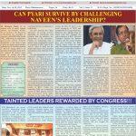 The News Insight @ Nov 16-30, 2012