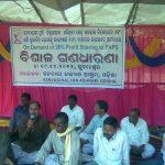 Vanvasi Kalyan Ashram stages Dharna in Bhubaneswar for Tribals