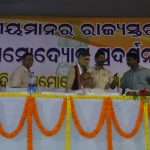 Khadi is Symbol of Self Respect, says Naveen Patnaik