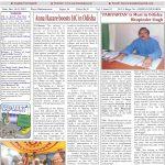 The News Insight – Dec 16-31, 2012