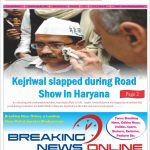 The News Insight (Epaper) – March 30 – April 05, 2014