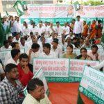 Odisha News At 8 PM @ July 9