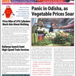The News Insight Epaper – July 6-12, 2014