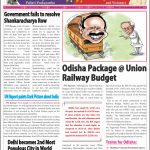 The News Insight Epaper (July 13-19, 2014)