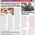 The News Insight (Epaper) – December 21-27, 2014