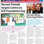 The News Insight (Epaper) – Dec 28-Jan 3, 2014