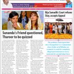 The News Insight (Epaper) – January 11-17, 2014