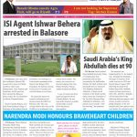 The News Insight (Epaper) – January 25-31, 2015