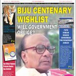 The News Insight (Epaper) – February 1-7, 2015