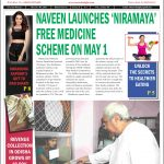 The News Insight (Epaper) – May 3-9, 2015