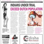 The News Insight (Epaper) – May 10-16, 2015