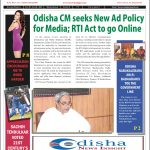 The News Insight (Epaper) – June 28-July 04, 2015