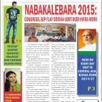 The News Insight (Epaper) – July 5-11, 2015