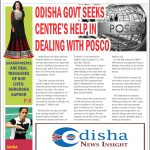 The News Insight (Epaper) – August 23-29, 2015