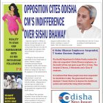 The News Insight (Epaper) – September 06 – 12, 2015