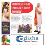 The News Insight (Epaper) – October 11 – 17, 2015