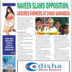 The News Insight (Epaper) – November 22 – 28, 2015