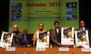 Govt of India Calendar