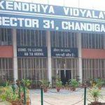 Kendriya Vidyalaya Sangathan celebrates its Foundation Day