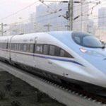 A joint feasibility study for Mumbai-Ahmedabad high speed corridor