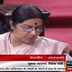 Minister Sushma Swaraj briefs Parliament on Pakistan Visit