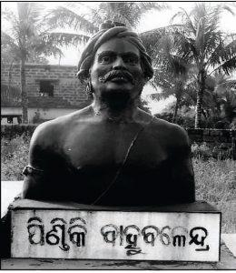 Paik Rebellion