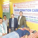 Odisha IRCS organises Blood Donation Camp in Bhubaneswar