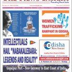The News Insight (Epaper) – January 16 – 31, 2016