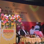 Odisha: MSME Trade Fair 2016 concludes in Bhubaneswar