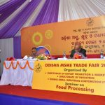 Seminar on 'Promotion of Food Processing Industries' organised