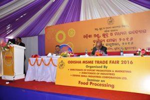 trade-fair-bhubaneswar