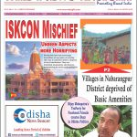 The News Insight (Epaper) – February 01 – 15, 2016