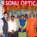 Sonu Opticals with Modern Technology & Amenities inaugurated in Bhubaneswar