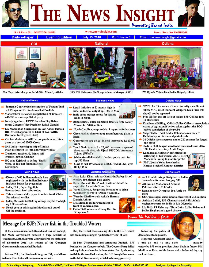 TNI e-Paper-13 july-15