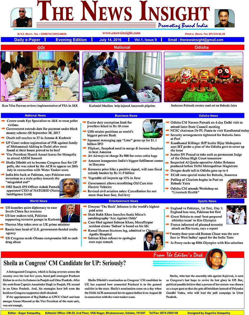 TNI e-Paper-14 july-15