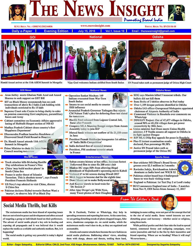 TNI e-Paper-15 july