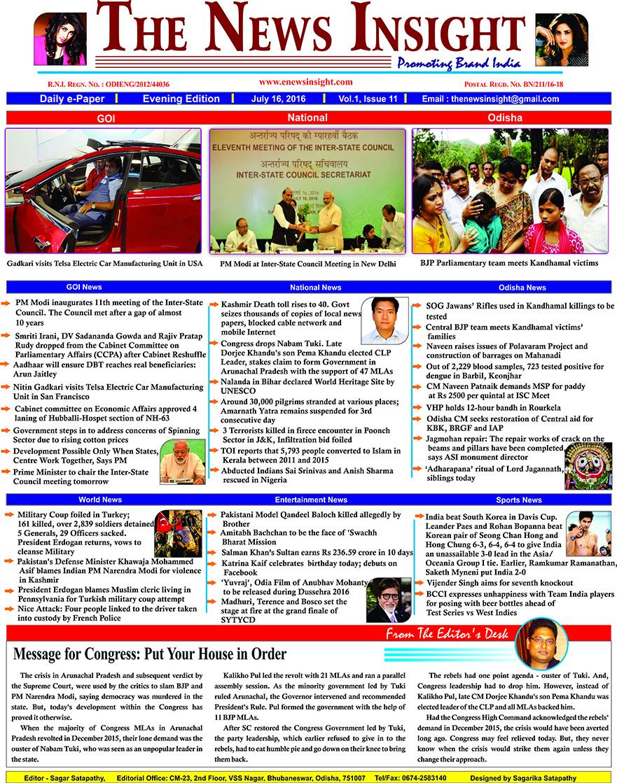 TNI e-Paper-16 july-