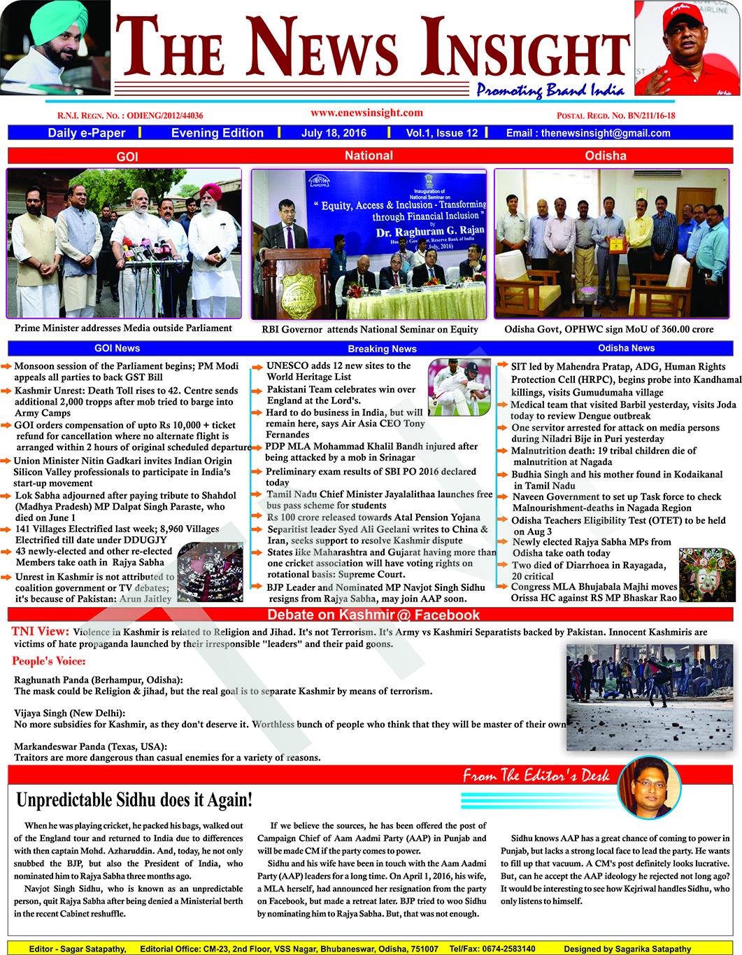 TNI e-Paper-18 july,2016