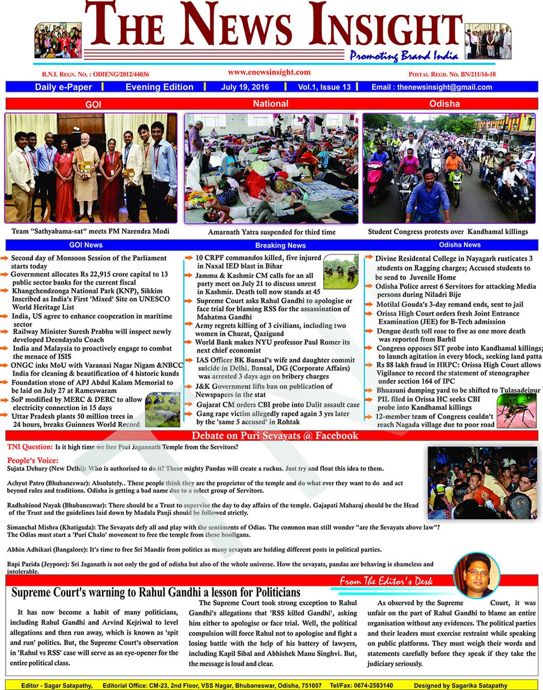 TNI e-Paper-19 july,2016 - Copy