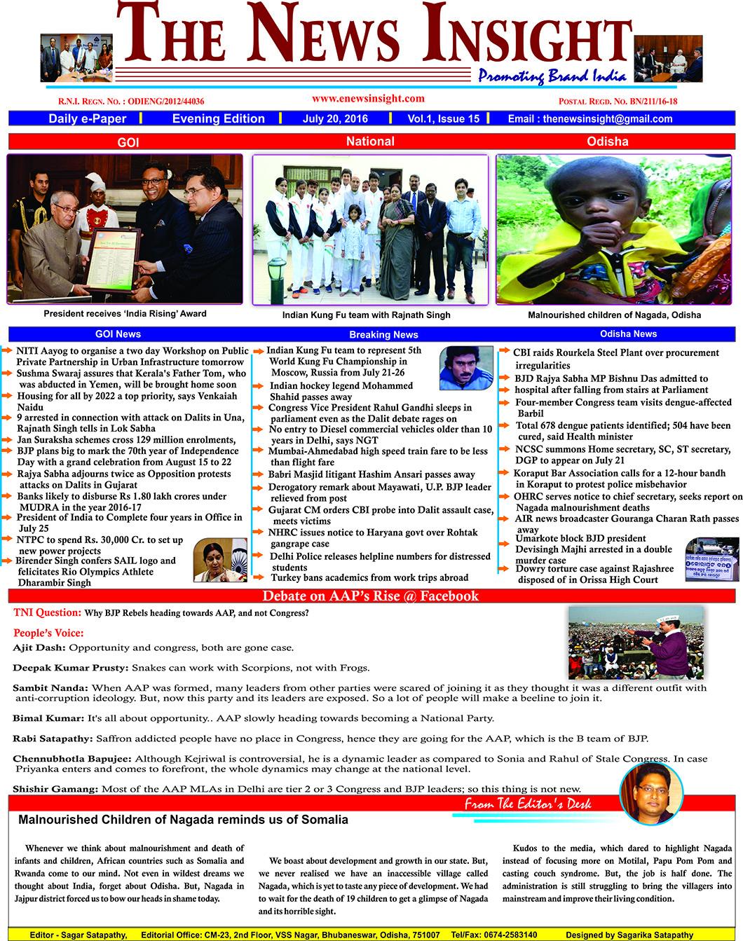 TNI e-Paper-20 july-16 - Copy
