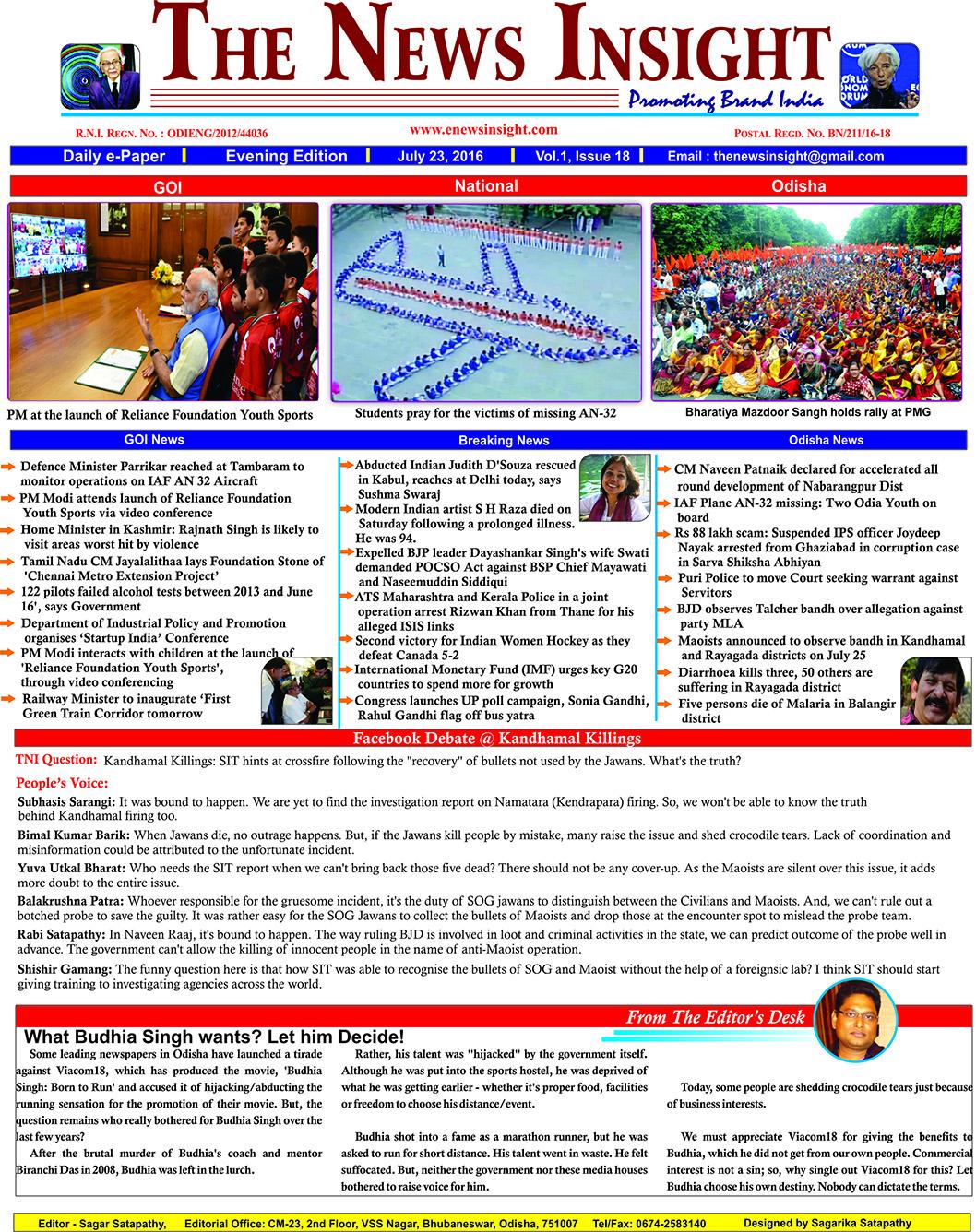 TNI e-Paper-23 july – Copy