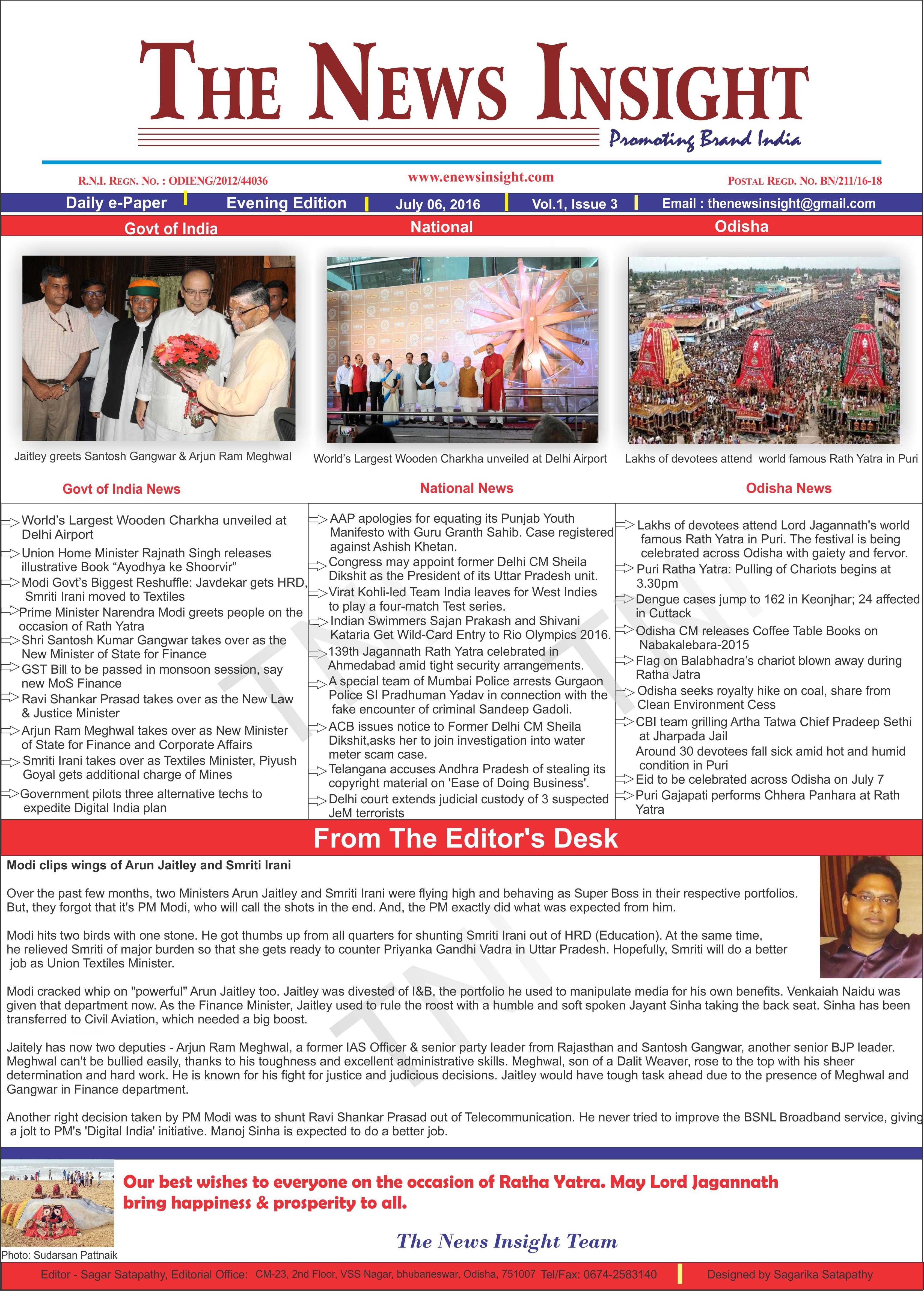 TNI e-Paper- 6th July