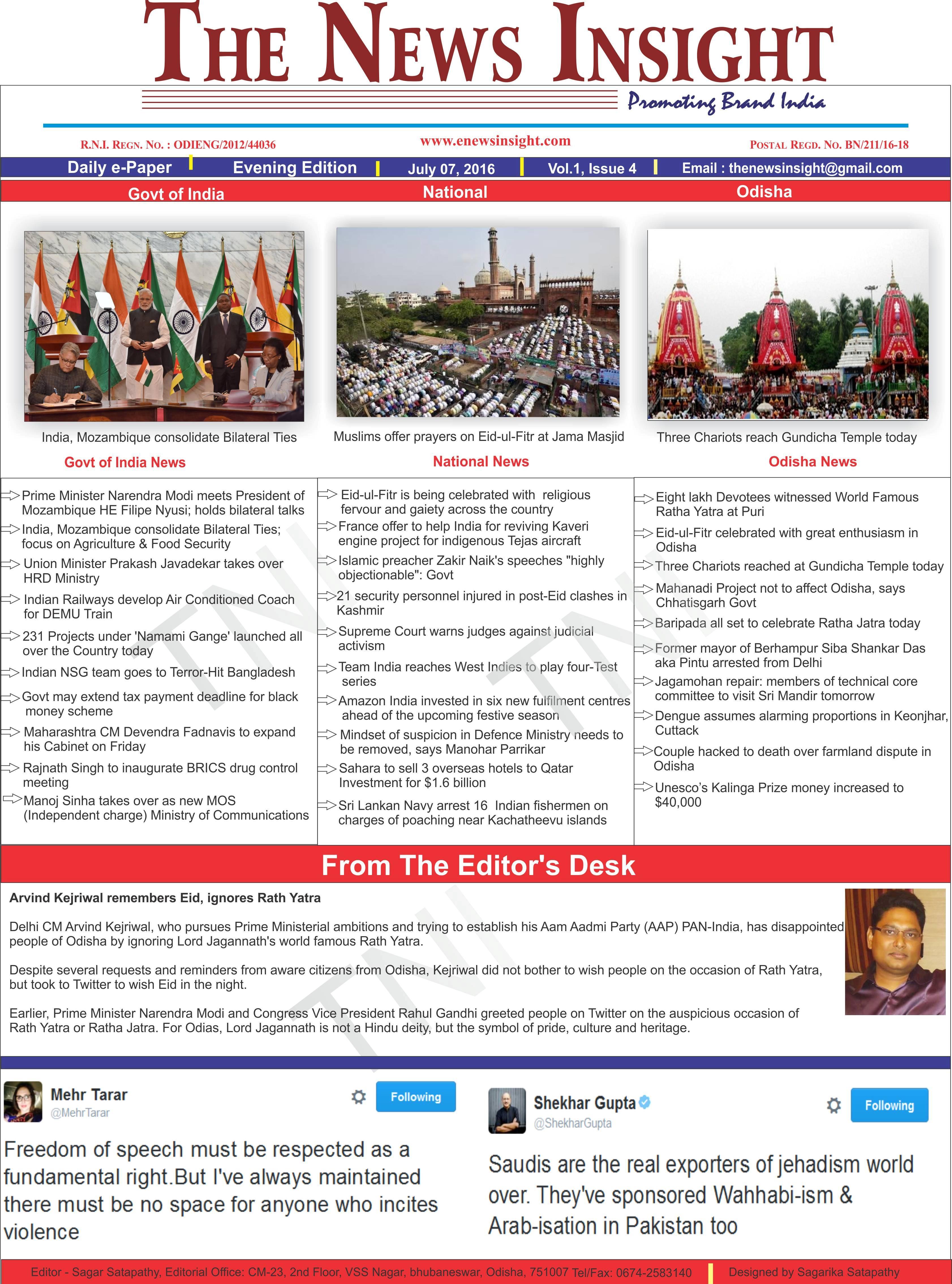 daily e paper