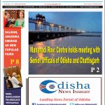 The News Insight (Epaper) – August 01-15, 2016