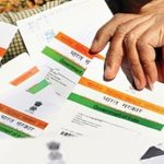 Aadhaar Linking Date extended to March 31, 2018