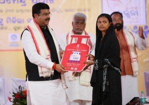 Dharmendra-Odisha-PMUY